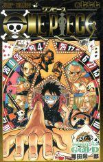 ONE PIECE 777巻 GOLD(ジャンプC)(少年コミック)
