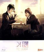 舞台「K-Lost Small World-」(Blu-ray Disc)(BLU-RAY DISC)(DVD)