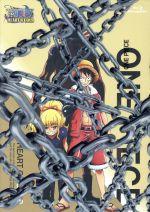 ワンピース ~ハート オブ ゴールド~(初回生産限定版)(Blu-ray Disc)(透明スリーブ、マッド・キーチェーン、解説ブックレット付)(BLU-RAY DISC)(DVD)