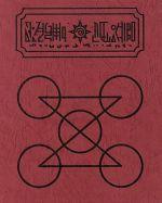 金色のガッシュベル!! Blu-ray BOX(Blu-ray Disc)(三方背BOX、ブックレット(2冊)付)(BLU-RAY DISC)(DVD)