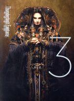 Thunderbolt Fantasy 東離劍遊紀 3(完全生産限定版)(Blu-ray Disc)(本編シナリオブック完全版、特製ブックレット付)(BLU-RAY DISC)(DVD)