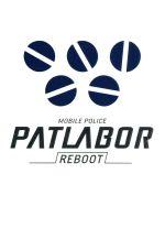 機動警察パトレイバーREBOOT(特装限定版)(Blu-ray Disc)(CD1枚、三方背アウターケース、コンテ・設定集、台本付)(BLU-RAY DISC)(DVD)