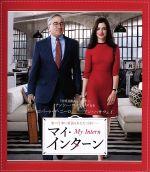 マイ・インターン(Blu-ray Disc)(BLU-RAY DISC)(DVD)