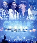 SPRING LIVE 2016 ~We're like a puzzle~ @ NIPPON BUDOKAN(Blu-ray Disc)(BLU-RAY DISC)(DVD)