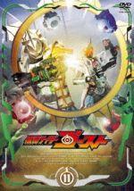 仮面ライダーゴースト VOL.11(通常)(DVD)