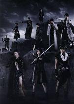 牙狼<GARO>-魔戒烈伝- DVD BOX(通常)(DVD)