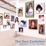 The Best Exhibition 酒井法子30thアニバーサリーベストアルバム(通常)(CDA)