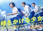 時をかける少女 Blu-ray BOX(Blu-ray Disc)(BLU-RAY DISC)(DVD)