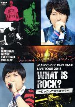 MASOCHISTIC ONO BAND LIVE TOUR 2015 What is Rock?~ロックって何ですか?~ in MAKUHARI MESSE EVENT HALL(通常)(DVD)