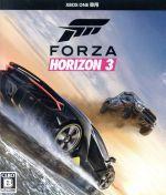 Forza Horizon 3(ゲーム)