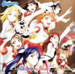 『ラブライブ!サンシャイン!!』オリジナルサウンドトラック Sailing to the Sunshine(通常)(CDA)