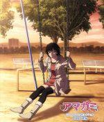 アマガミSS Blu-rayソロ・コレクション 七咲 逢編(Blu-ray Disc)(BLU-RAY DISC)(DVD)