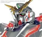 機動戦士ガンダムユニコーン RE:0096 COMPLETE BEST(通常)(CDA)