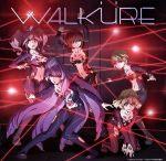 マクロスΔ:Walkure Trap!(初回限定盤)(DVD付)(DVD1枚付)(通常)(CDA)