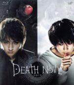 DEATH NOTE デスノート(スペシャルプライス版)(Blu-ray Disc)(BLU-RAY DISC)(DVD)