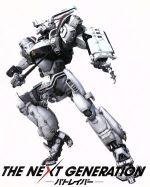 THE NEXT GENERATION パトレイバー/シリーズ全7章 BD-BOX<スペシャル・プライス>(Blu-ray Disc)(特典ディスク付)(BLU-RAY DISC)(DVD)