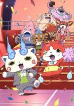 妖怪ウォッチ DVD-BOX5(通常)(DVD)