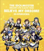 THE IDOLM@STER MILLION LIVE! 3rdLIVE TOUR BELIEVE MY DRE@M!! LIVE Blu-ray 05@FUKUOKA(Blu-ray Disc)