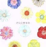 FLOWER(通常)(CDA)
