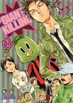 GIANT KILLING(42)(モーニングKC)(大人コミック)