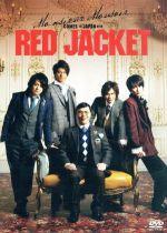 ムッシュ・モウソワール第二回来日公演 『レッド・ジャケット』(通常)(DVD)