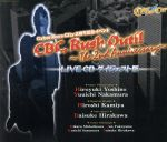 CBC、Rush Out!!~The 2nd Anniversary~ LIVE CD ダイジェスト版(通常)(CDA)