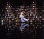 宇宙図書館(初回限定盤)(DVD付)(DVD1枚付)(通常)(CDA)