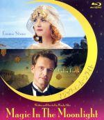 マジック・イン・ムーンライト(Blu-ray Disc)(BLU-RAY DISC)(DVD)