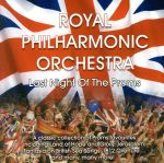【輸入盤】Various: Last Night of the Proms(通常)(輸入盤CD)