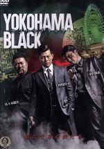 YOKOHAMA BLACK1(通常)(DVD)