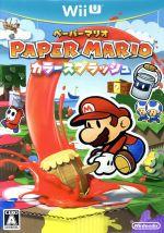 ペーパーマリオ カラースプラッシュ(ゲーム)