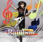 Rainbow(通常盤)(通常)(CDA)