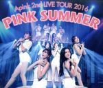 Apink 2nd LIVE TOUR 2016「PINK SUMMER」at 2016.7.10 Tokyo International Forum Hall A(Blu-ray Disc)(BLU-RAY DISC)(DVD)