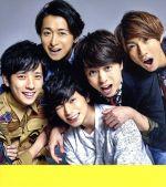 Are You Happy?(初回限定盤)(DVD付)(BOX、DVD1枚、80Pブックレット付)(通常)(CDA)
