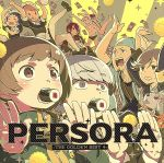 PERSORA -THE GOLDEN BEST 4-(通常)(CDA)