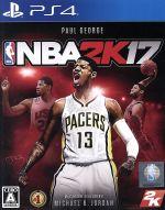 NBA 2K17(ゲーム)