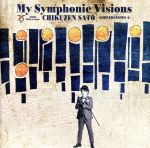 My Symphonic Visions~CORNERSTONES6~feat. 新日本フィルハーモニー交響楽団(通常)(CDA)