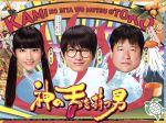 神の舌を持つ男 Blu-ray BOX(Blu-ray Disc)(BLU-RAY DISC)(DVD)