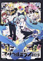 初音ミク「マジカルミライ 2016」(通常版)(Blu-ray Disc)(BLU-RAY DISC)(DVD)