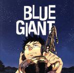 『BLUE GIANT』コンプリート・エディション(通常)(CDA)