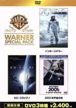 インターステラー/ゼロ・グラビティ/2001年宇宙の旅 ワーナー・スペシャル・パック(通常)(DVD)
