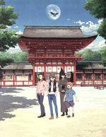 有頂天家族 Blu-ray Box(特装限定版)(Blu-ray Disc)(ボックス、ブックレット付)(BLU-RAY DISC)(DVD)