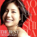 THE BEST ~10 years story~(通常)(CDA)