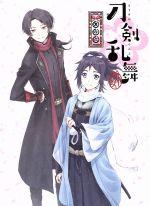 刀剣乱舞-花丸- 其の六(Blu-ray Disc)(BLU-RAY DISC)(DVD)