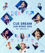 CUE DREAM JAM-BOREE 2016(Blu-ray Disc)(BLU-RAY DISC)(DVD)