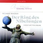 【輸入盤】ワーグナー:楽劇「ニーベルングの指環」(Box set)(通常)(輸入盤CD)