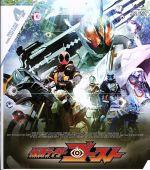 仮面ライダーゴースト Blu-ray COLLECTION 4<完>(Blu-ray Disc)(BLU-RAY DISC)(DVD)