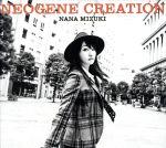 NEOGENE CREATION(初回限定盤)(Blu-ray Disc付)(Blu-ray、特製BOX、スペシャルフォトブック付)(通常)(CDA)
