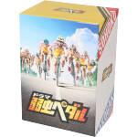 ドラマ『弱虫ペダル』 Blu-ray BOX(Blu-ray Disc)(BLU-RAY DISC)(DVD)