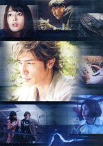 探偵ミタライの事件簿 星籠の海(通常)(DVD)